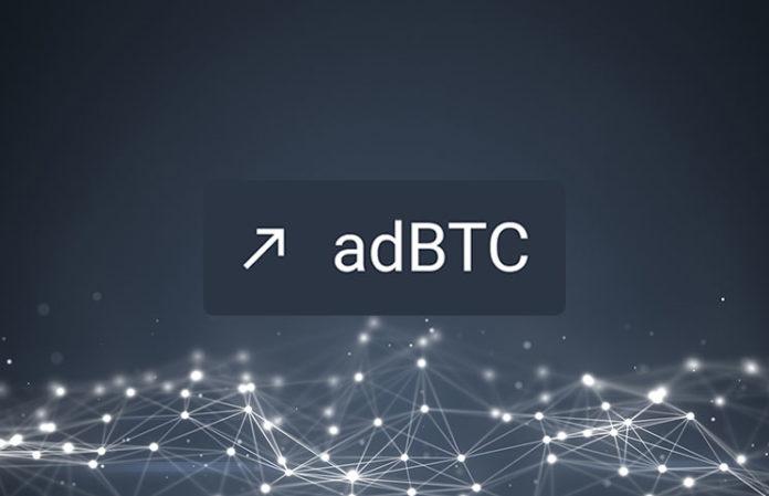 ADBTC – Bitcoins pour visualiser des sites Web